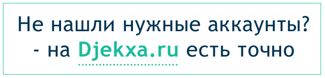 Proxy for Russia parsing keyword: Buy a suitable proxy for Brute